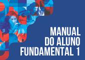 manualfund1